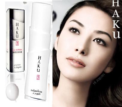 kem trị nám shiseido